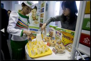 Breakfast in Shanghai? 1,272 infants still in Chinese hospital for melamine poisoning. Do you know where your milk comes from? Wall Street Journal photo